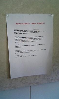 DVC00306